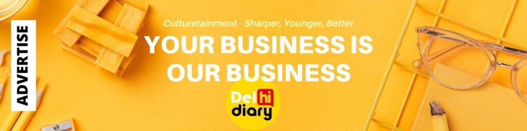DD Ad Banner